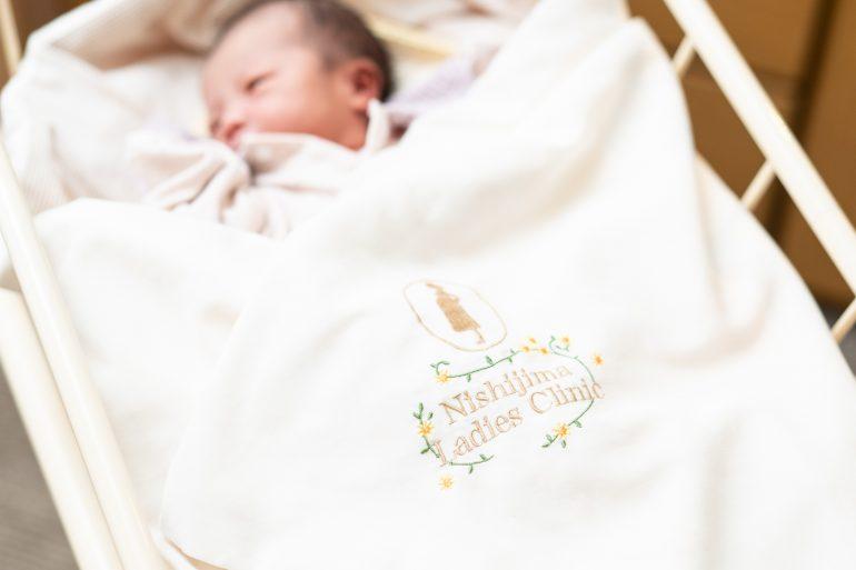 お産・里帰り出産|盛岡市の西島産婦人科医院